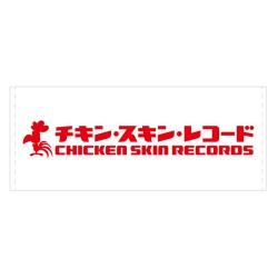 チキン・スキン・レコード フェイスタオル