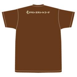 チキン・スキン・レコードTシャツ(new version)
