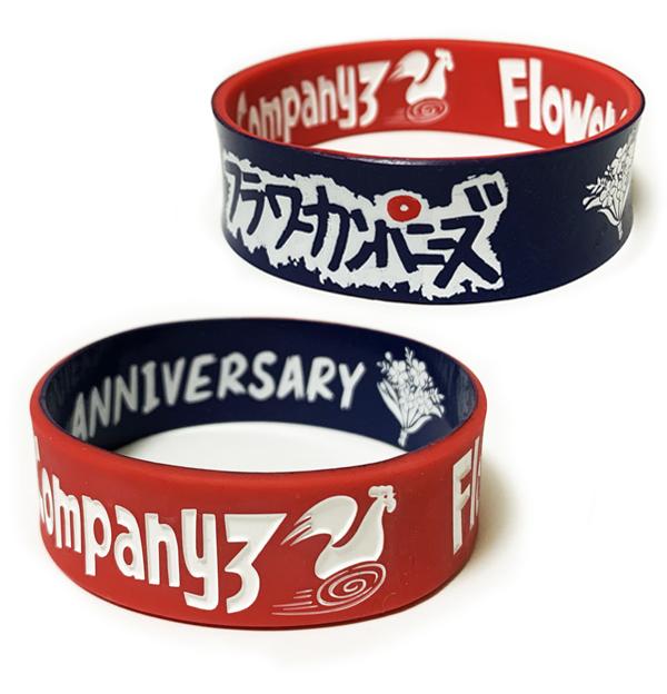 フラカン30th Anniversaryラバーバンド