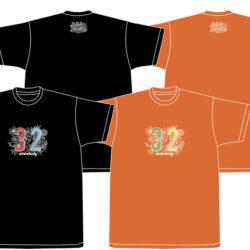 フラカンが生まれた日 – 32周年記念Tシャツ –(オレンジ)