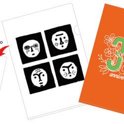 フラカンが生まれた日 – 32周年記念クリアファイルセット –(2枚組)