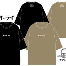 ザッツオーライ ビッグシルエットTシャツ(サンドカーキ)